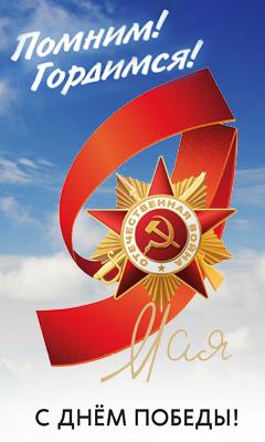 Материалы Курагинской телепрограммы Вариант о ветеранах Великой Отечественной войны и тружениках тыла, снятые в разные годы.